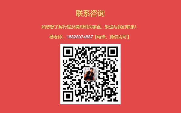 微信截图_20180627181548.png