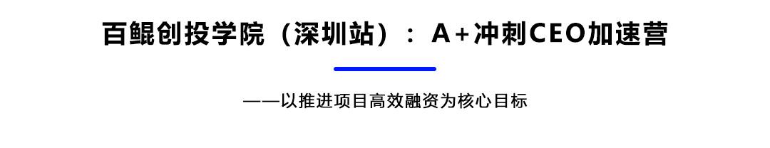 深圳21期_01.jpg