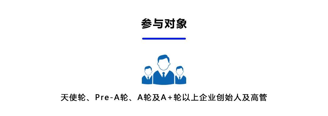 深圳21期_03.jpg