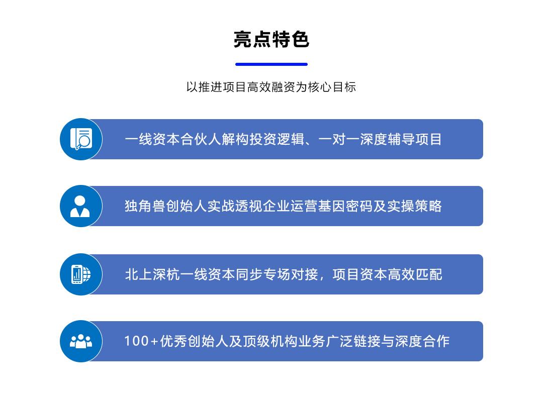 深圳21期_04.jpg