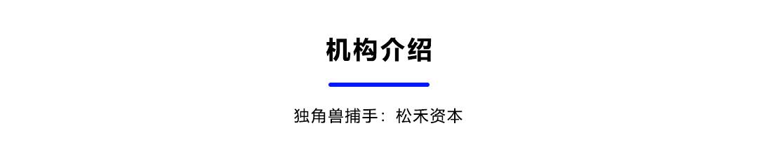 深圳21期_09.jpg