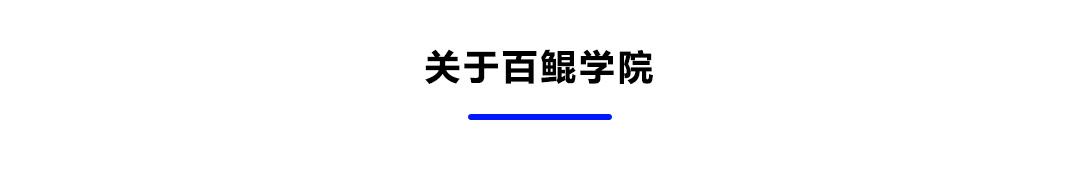 深圳21期_11.jpg