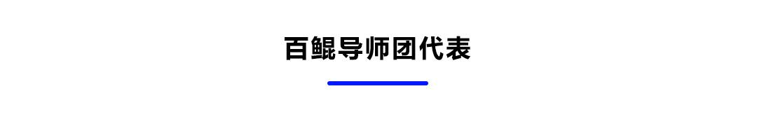 深圳21期_12.jpg