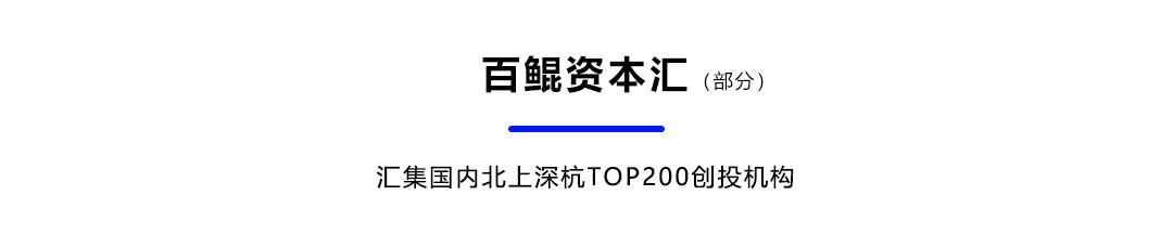 深圳21期_13.jpg