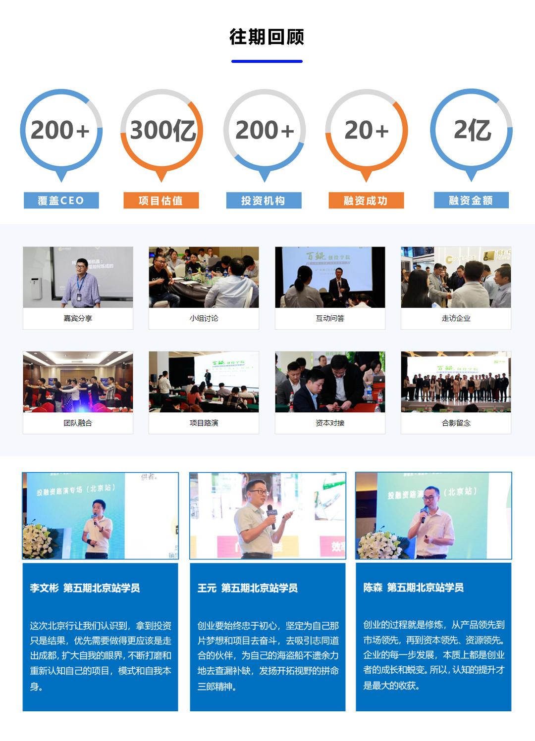 深圳21期_14.jpg