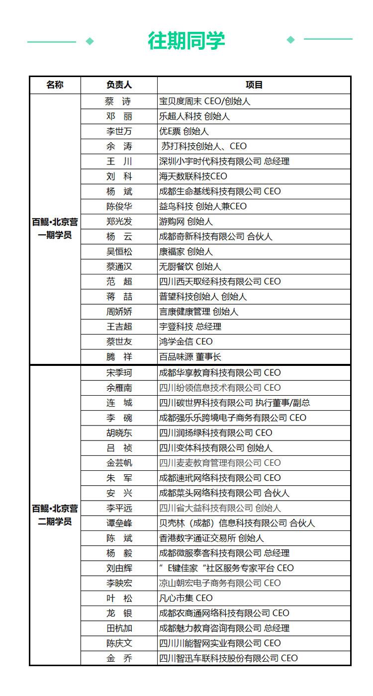 深圳内容6.jpg