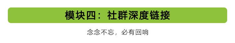 北京营3期内容-课表_11.jpg