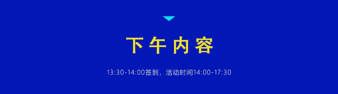 大课内容_05.jpg