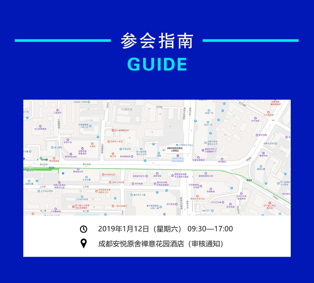 大课内容_08.jpg