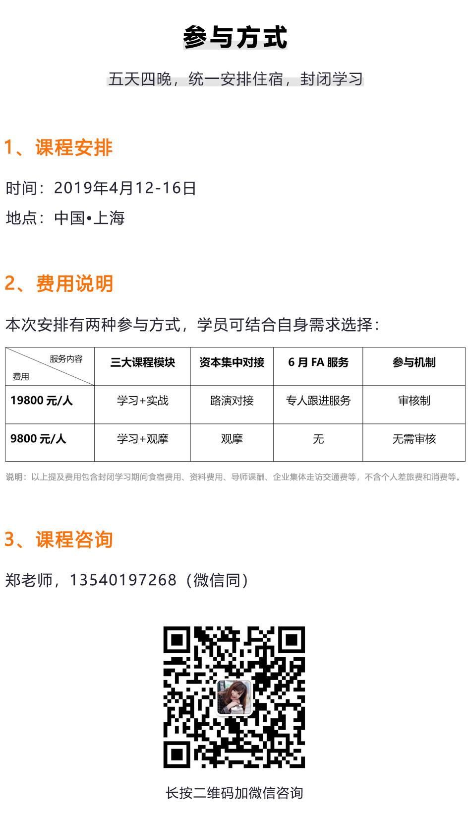 上海站_14.jpg