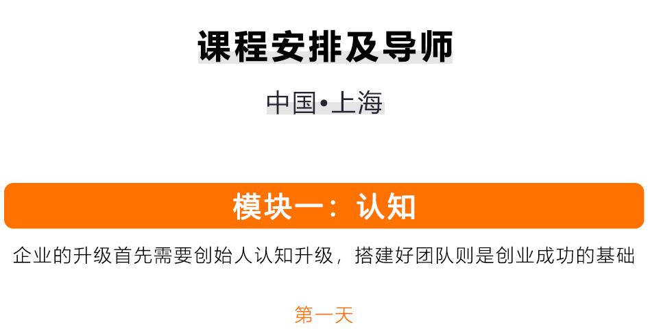 上海站_05.jpg
