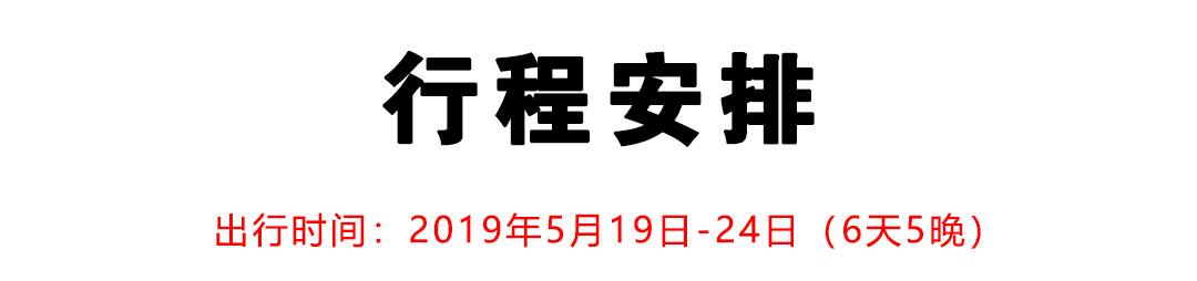 日本行海报_04.jpg