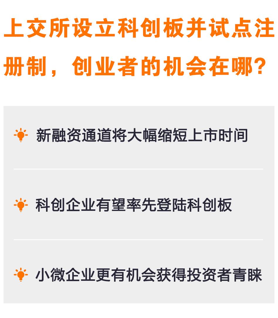 上海站_01.jpg
