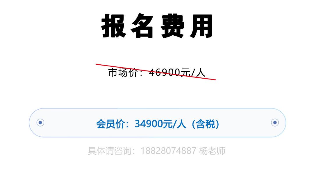 日本行_10.jpg