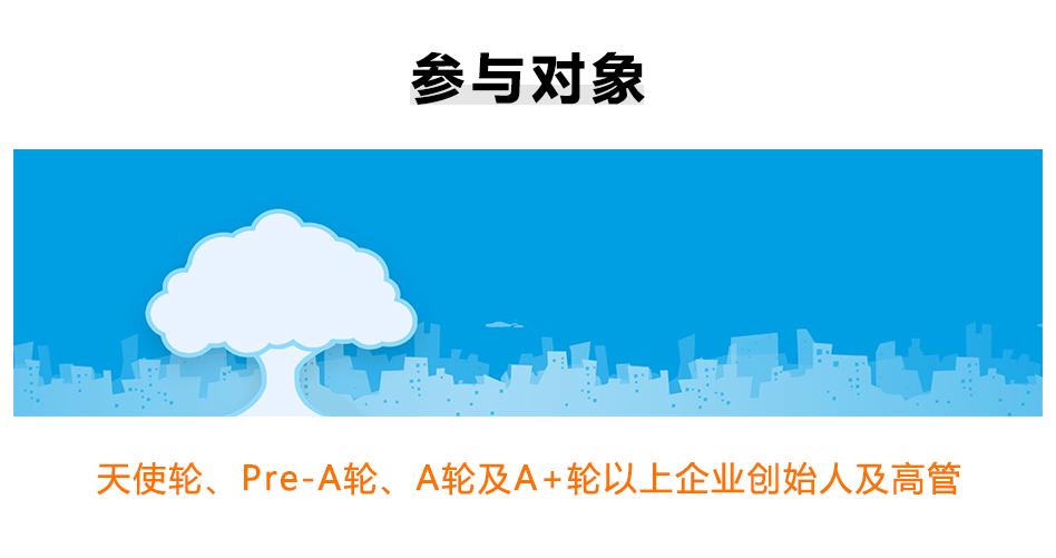 上海站_03.jpg
