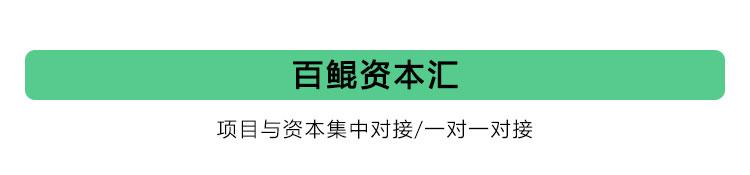 北京营3期内容-课表_10.jpg