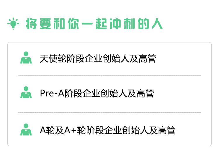 北京营3期内容-收获_01.jpg